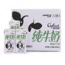 SUNSIDES 上质 欧诺鲜脱脂牛奶 200mL*24盒 *2件 78.4元(2件8折)¥78