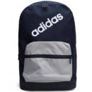 adidas NEO BP DAILY DM9583 中性款双肩包119元包邮