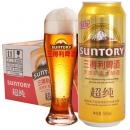 SUNTORY 三得利 超纯啤酒 7.5度 500ml 12听 *6件 166元(双重优惠)¥166