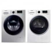 SAMSUNG三星9公斤滚筒洗衣机+9公斤干衣机组合WW90K5410US/SC+DV90M5200QW/SC