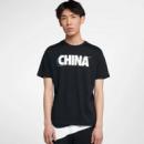 Nike 耐克 Sportswear 男子 运动T恤159元(吊牌价229元)