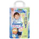 moony 尤妮佳 婴儿拉拉裤 XL48片  67.35元67.35元
