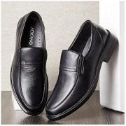 AOKANG 奥康193211014 男士商务休闲鞋 *2件 238.4元包邮(合119.2元/件)238.4元包邮(合119.2元/件)