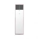 Midea 美的 KFR-72LW/WPCD3@ 3匹 定频冷暖 立柜式空调 4399元包邮4399元包邮