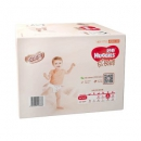 HUGGIES 好奇 铂金装 婴儿纸尿裤 XL号 64片  *3件 362元包邮(需用券,合120.67元/件)¥362