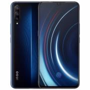 vivo iQOO 智能手机 8GB+128GB 电光蓝 耳机套¥2398