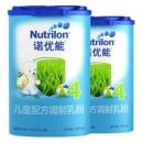Nutrilon 诺优能 婴儿配方奶粉 中文版 4段 36个月以上 800g*2罐 *2件 447元包邮(需用券)447元包邮(需用券)