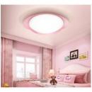 Midea 美的 LED吸顶灯 圆形花瓣星月 粉色 20W 189元包邮189元包邮