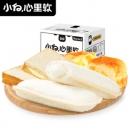 前2小时29.8元乳酸菌面包2箱¥30