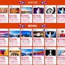 整点抢券:天猫 电视分会场 专场促销领券498-100/998-300元