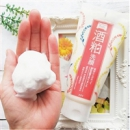 PDC 酒粕洗面奶 170g新低891日元+9积分+定期购9折