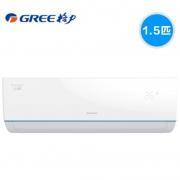 GREE 格力 KFR-35GW(35592)Da-3 1.5匹 定频冷暖 壁挂式空调 2449元包邮(需用券)¥2449