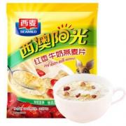 SEAMILD 西麦 西澳阳光 红枣牛奶燕麦片 560g *7件 78.3元(双重优惠,合11.2元/件)78.3元(双重优惠,合11.2元/件)