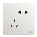 ABB 轩致系列 AF205 五孔插座 雅典白 7.8元包邮(需用券)¥8