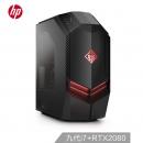 HP 惠普 OMEN 暗影精灵台式主机(i7-9700K/RTX2080 8G/16G 运行内存/256G+2TB机械硬盘)