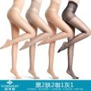 俞兆林 15D超薄防勾丝袜 5条 14.7元包邮¥15
