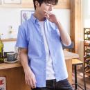 Obutlthen 欧比森 牛津纺短袖 38-44码 9.9元(需用券)¥10
