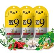 韩国风味解酒糖正品笑脸醒酒软糖果 券后¥15.9