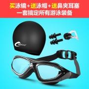 Leacco 力酷 高清防雾近视游泳镜 11元(需用券)¥11