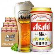 Asahi 朝日啤酒 清爽生 330ml*24听*3件 ¥125元