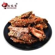 【伙火牛】碳烤牛肉干200g¥16