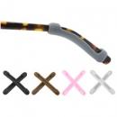 syrea 防滑眼镜腿套耳托*4对 多色可选 6.9元包邮(需用券)¥7
