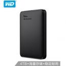 中亚prime会员:WD 西部数据WD 4 TB Elements便携式硬盘 – 黑色 613.17元+59.16元含税直邮约672元613.17元+59.16元含税直邮约672元