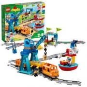 LEGO 乐高 Duplo 得宝系列 10875 智能货运火车 729元包邮(满减)