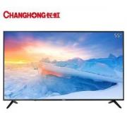 618预售:CHANGHONG长虹55D2S55英寸4K液晶电视