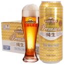 SUNTORY 三得利 纯生啤酒 9度 500ml 12听 *3件 83.50元(双重优惠)¥84