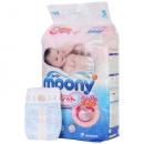 618返场、88VIP:moony 尤妮佳 婴儿纸尿裤 S84片 *4件 254.2元包邮(双重优惠,合63.55元/件)¥254