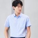 HLA 海澜之家 男士短袖衬衫 128元包邮¥128