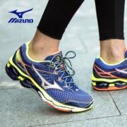 9日0点:Mizuno美津浓WaveCreation18男款顶级缓震跑鞋