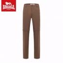 Lonsdale 龙狮戴尔 男士可脱卸两节户外速干裤 多色59元包邮(需领券)