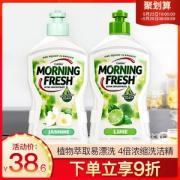 澳洲进口,MorningFresh 茉莉+柠檬洗洁精 400ml*2瓶23.61元包邮(双重优惠)