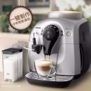 Philips 飞利浦 HD8652/57 全自动意式咖啡机新低2249.15元包邮(双重优惠)
