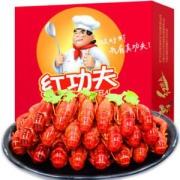 限地区:红功夫麻辣小龙虾700g4-6钱/18-23只净虾500g39.5元,可优惠至19.75元