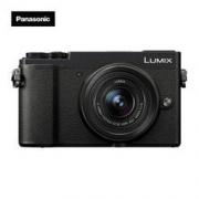 Panasonic 松下 Lumix GX9 微型单电套机(12-32mm F3.5-5.6 ASPH.镜头)黑色 4198元包邮4198元包邮