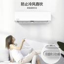 0点开始,华凌空调 大1.5匹 一级能效 冷暖变频 空调挂机 KFR-35GW/HAN8B11698元包邮