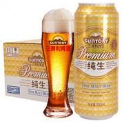 SUNTORY 三得利 纯生啤酒 9度 500ml 12听 39.9元