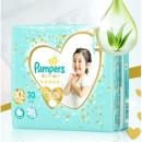 Pampers 帮宝适 一级系列 婴儿纸尿裤 XL30片 *3件 228元包邮(合76元/件)¥228