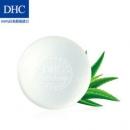 DHC蝶翠诗 橄榄芦荟皂80g *5件 215元包邮(多重优惠,合43元/件)215元包邮(多重优惠,合43元/件)