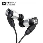 HifimanRE2000silver拓扑振膜动圈入耳式耳机银色