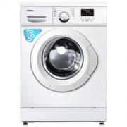 Galanz 格兰仕 XQG70-A8 7公斤 滚筒洗衣机 948元包邮(双重优惠)