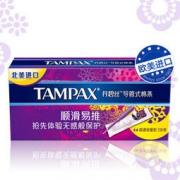TAMPAX 丹碧丝 幻彩系列 导管式 普通流量卫生棉条 3支 *18件 67.03元(合3.72元/件)67.03元(合3.72元/件)