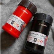 ZOJIRUSHI 象印 SW-JA75 不锈钢焖烧罐 750ml 2色
