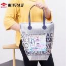 Toyal 东洋铝 保温购物袋17.9元起包邮(需领券)