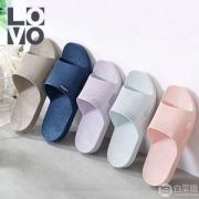 LOVO 夏季情侣防滑浴室拖鞋2双 ¥17.9包邮 多色9元/双(双重优惠 拍2件)