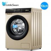 小天鹅(LittleSwan) TG100VT16WADG5 滚筒洗衣机 10KG 1999元