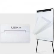 OAEGO文仪易购白板纸60*90cm50张/卷送白板笔